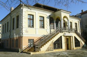 museum-of-ethnography-bourgas