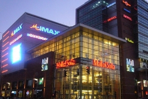 mall-of-sofia