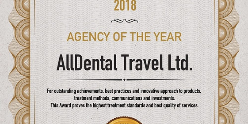 Agency of the Year